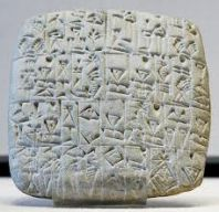 Tableta de Lagash