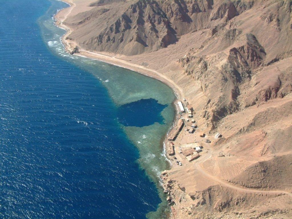 Fotografía del agujero azul de Danah.